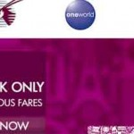 Qatar sale 30% off + Gold tier status card perks to blend.