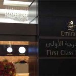 Emirates first class lounge with Paris Hilton on board.